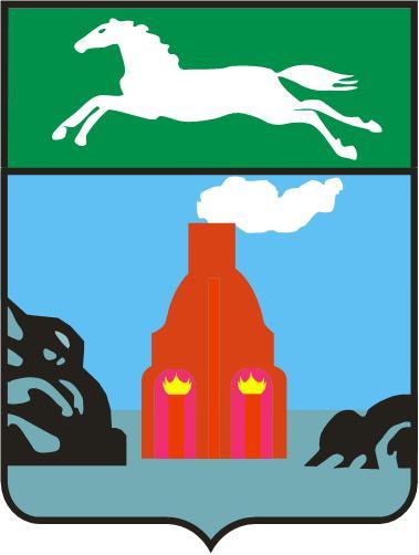 барнаула герб картинки